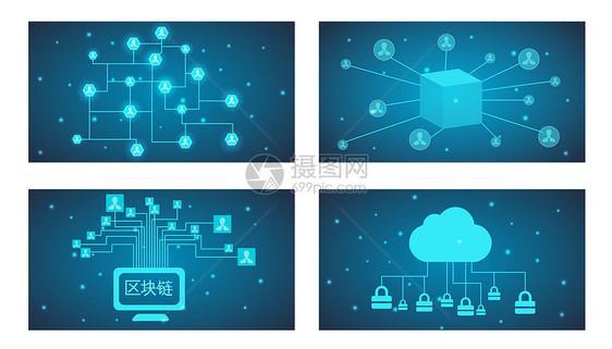 矢量区块链科技标志图片