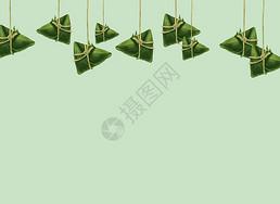 端午节粽子二分之一留白背景图片