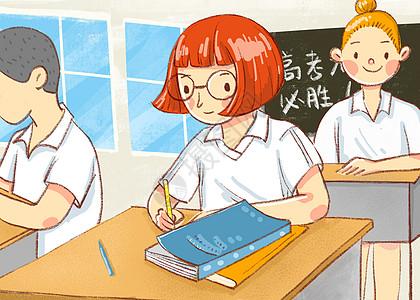 高考的学生图片