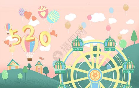 520-情人节图片