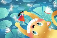 夏天里的童话世界图片