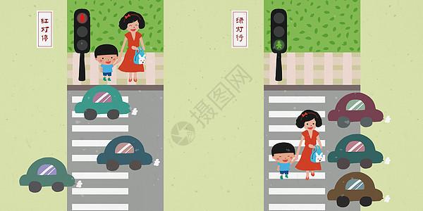 安全过马路图片