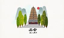 西安地标建筑插画图片