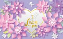紫色花朵剪纸风图片