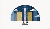 重庆地标建筑插画图片