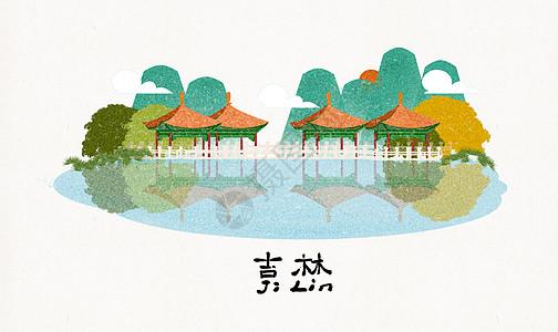 吉林地标建筑插画图片