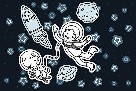 科学宇宙图片
