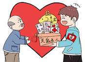 关爱老人漫画400168235图片