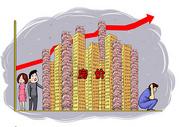 房地产房价压力民生漫画图片