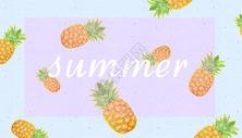 夏季小清新水果背景素材图片