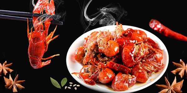 美味龙虾背景图片
