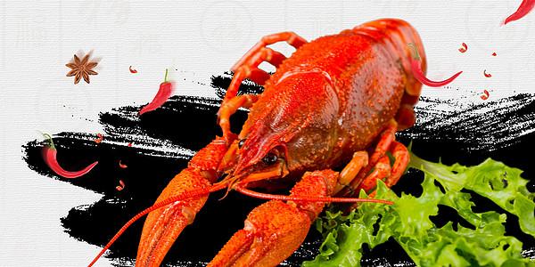 美味小龙虾背景图片