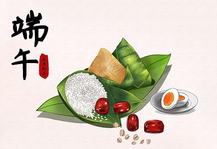 端午节吃粽子插画图片