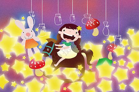 梦幻儿童插画图片