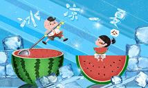 西瓜 冰凉一夏图片