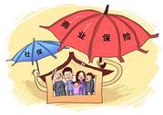 保险为家庭健康保驾护航漫画图片