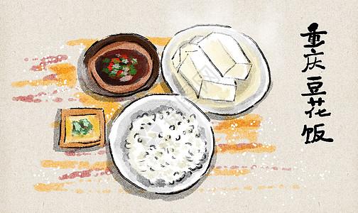 重庆豆花饭图片
