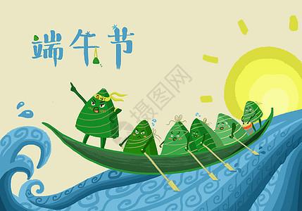 端午节吃粽子赛龙舟图片