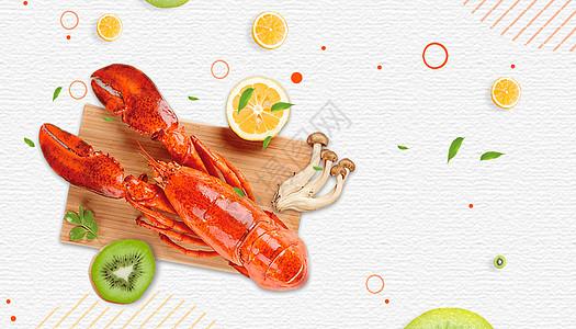 创意龙虾背景图片
