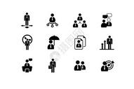商务职场人物图标图片