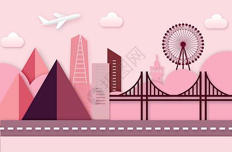 建筑剪纸插画图片