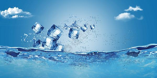 冰块清凉背景图片