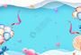 儿童节banner背景图片