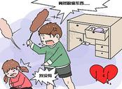 儿童心理健康漫画图片
