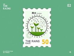 雨水节气邮票插画集图片