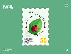惊蛰节气邮票插画集图片
