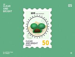清明节气邮票插画集图片
