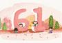 61儿童节卡通图片