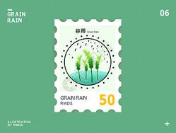 谷雨节气邮票插画集图片
