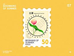 立夏节气邮票插画集图片