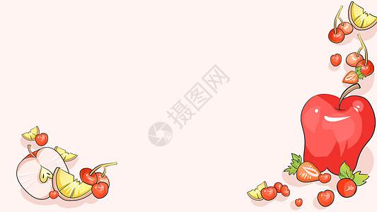清新水果背景图片
