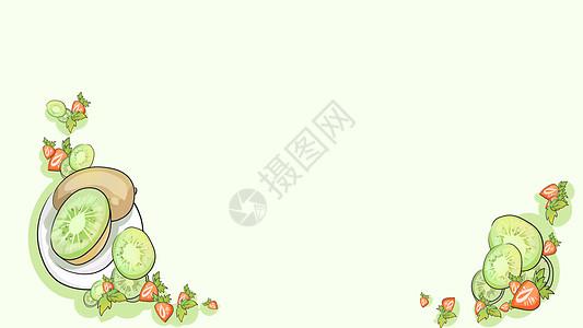 清新猕猴桃背景高清图片