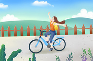 骑自行车旅行图片