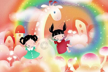 唯美梦幻儿童插画图片