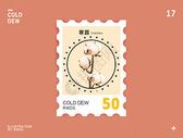 寒露节气邮票插画集图片