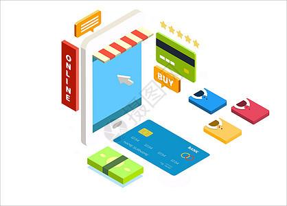 电子商务素材图片