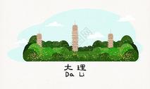大理地标建筑插画图片