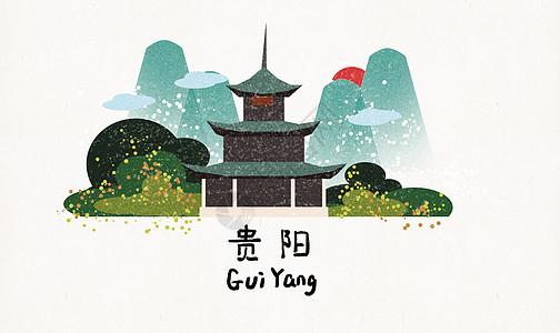 贵阳地标建筑插画图片