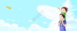 父亲节插画蓝色背景图片