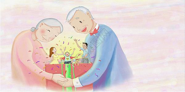 关爱老人  一家人团聚图片
