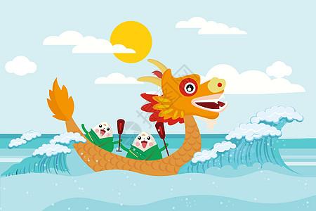 端午节划龙舟比赛图片