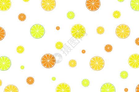 清新柠檬柚子背景高清图片
