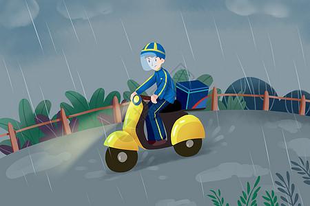 雨天送外卖图片