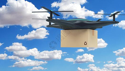 无人机运输场景图片