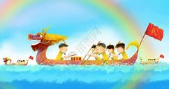 端午节赛龙舟图片