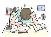 高考课业压力图片